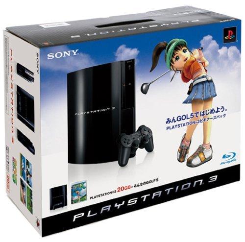 ps3 20gb console - 2