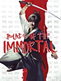 Blade of the Immortal (English Subtitled)