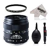 Oshiro 35mm f/2 LD UNC AL Wide Angle Full Frame Prime Lens with UV for Canon EOS 70D, 60D, 60Da, 50D, 40D, 7D, 6D, 5D, 5Ds, 1Ds, Rebel T6s, T6i, T5i, T5, T4i, T3i, T3, T2i and SL1 Digital SLR Cameras