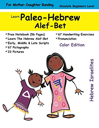 Learn Paleo Hebrew Alef-Bet (For Mothers & Daughters): Color Edition by CreateSpace Independent Publishing Platform
