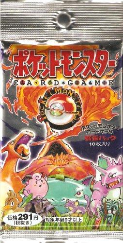 Set 1 Booster Pack (Pokemon Base Set 1 Japanese Language Booster)