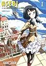 Asebi et les aventuriers du ciel, tome 1 par Umeki