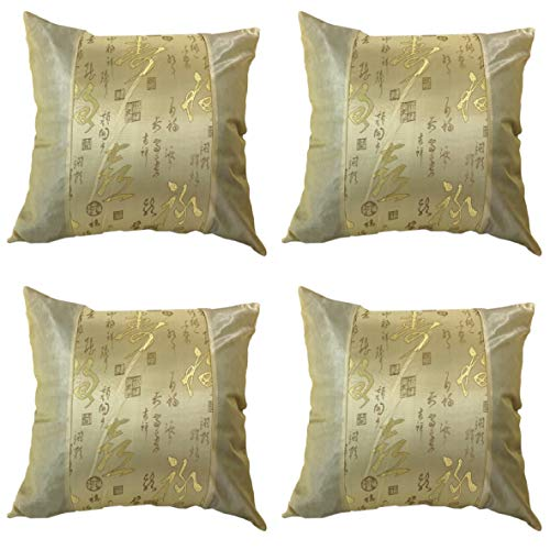4pcs of Cushion Cover Pillow Case Thai Silk Decorative for Sofa, Bed 17X17 inches Multicolors (Set K (Gold 4pcs)) ()
