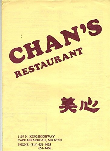 Chan's Restaurant Menu Kingshighway Cape Girardeau Missouri