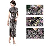 ZooBoo Chinese Cheongsam Qipao Dress - Oriental Traditional Wedding Outfit Clothing Costume for Girls Women - Brocade (XL, Black)