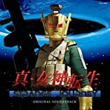SHIN MEGAMI TENSEI STRANGE JOURNEY ORIGINAL SOUNDTRACK by COLUMBIA JAPAN