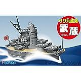 フジミ模型 ちび丸艦隊シリーズSPOT ちび丸艦隊 武蔵 DX