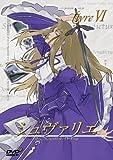 シュヴァリエ Vol.6 [DVD]