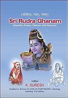 Sri rudra krama patha kannada devanagari amazon k suresh sri rudra ghanam devanagari fandeluxe Choice Image