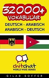 32000+ Deutsch - Arabisch Arabisch - Deutsch Vokabular (Geplauder Weltweit)