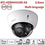 Dahua IPC-HDBW4433R-AS 4MP Dome Network IP Camera H.265 PoE IP67 ONVIF International Version 2.8mm Lens