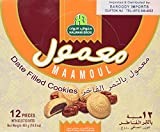 Maamoul, Date Filled Cookies (Halwani Bros) 480g (16.9oz)