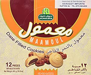 Maamoul date filled cookies halwani bros for Cuisine halwani