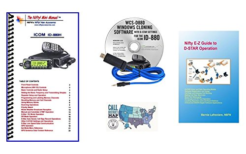 Manual Radio Icom (Icom ID-880H Dual Band D-Star Transciever Accessory Bundle w/RT Systems Programming Software/Cable Kit, Nifty! Mini-Manual, Nifty! D-Star Operation Guide and Ham Guides Pocket Refernce Card!)