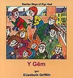 img - for Cyfres Storiau Rhys a'i Fys Hud: Gem, Y (Pt. 2) (Welsh Edition) book / textbook / text book