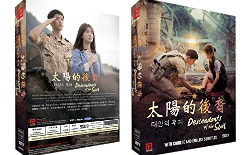 Descendants of the Sun - 2016 Korean Drama - 5 DVDs with 3 Special Episodes  - English & Chinese Subtitles