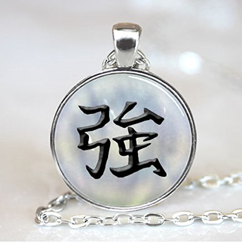Amazon japanese strength symbol calligraphy necklace pendant japanese strength symbol calligraphy necklace pendant pd0180s aloadofball Image collections