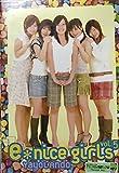 VOL.5: YAYOI ANDO VERSION(CD+DVD)