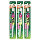 Kao Deep Clean toothbrush compact Factory 1 Japan
