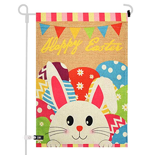 KUUQA Happy Easter Day Garden Flag Bunny Eggs Decorative for Garden and Home Decorations, Double Sided Flag 12.5 x 18 ()