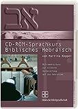 CD-ROM Sprachkurs Biblisches Hebräisch