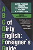 img - for Anglo-russkiy slovar tabuirovannoy leksiki i evfemizmov / ABC of Dirty English: Foreigner`s Guide book / textbook / text book