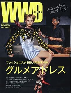 c4f7e707b643d3 WWD Japan 2015年春号 2015年 04 月号  雑誌