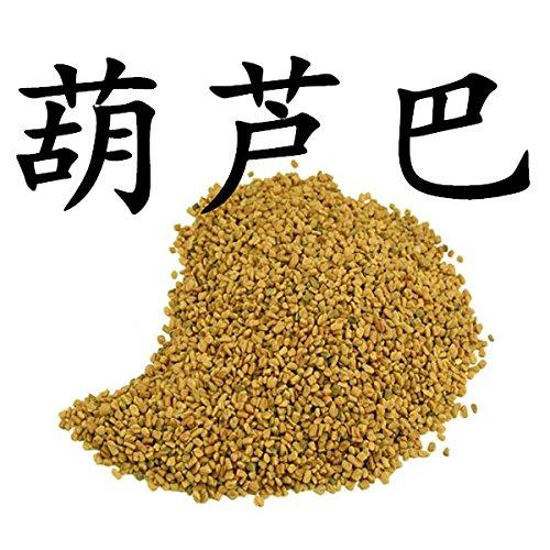 Chinese herbal medicine fenugreek seeds, fenugreek seeds, vanilla seeds, beans Huw LubaN G Doe 500 grams of mail