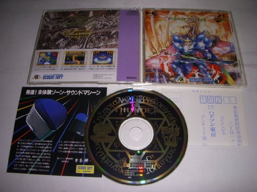 Winds of Thunder [Japan Import]