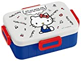 4 -point lock lunch box 650ml Hello Kitty white design YZFL7