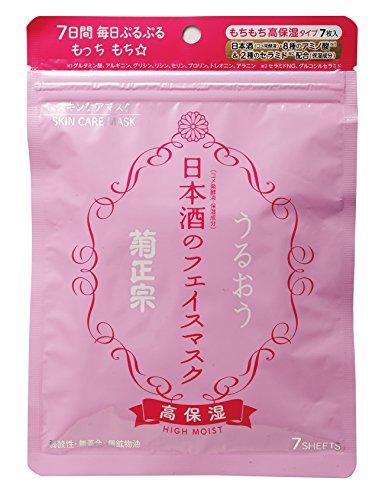 Japan Health and Beauty - Kikumasamune face mask coercive humidity 7 pieces of Japanese sake *AF27* (Humidity Mask)