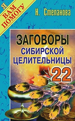 PDF Text fb2 ebook