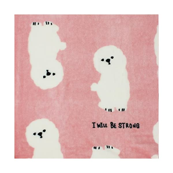 (Bichon) – Scheppend Cosy Cuddly Pet Fleece Blanket Dogs Cats Bed Throws for Couch,Car Backseat,Crate,Kennel and Carrier Click on image for further info. 4
