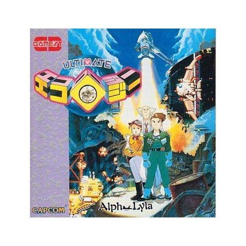 Capcom Ultimate Ecology / ALPH-LYLA [CD] (1994) ISBN: 4881991043 [Japanese Import]