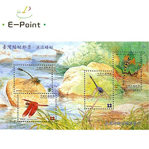 Dragonfly Mini Stamps - Mini Sheet China Taiwan Postage Stamps 2000 T416M Dragonfly Stamps - Stream Dragonfly