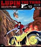 Lupin the Third second - TV. BD 19 [Blu-ray]