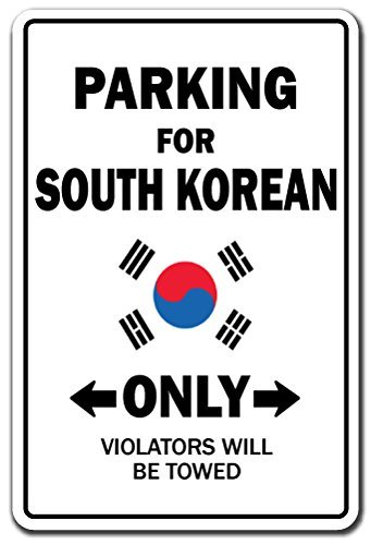 Chawuux Parking for South Korean ONLY Sign South Korea Flag National Pride Love 12 Tall
