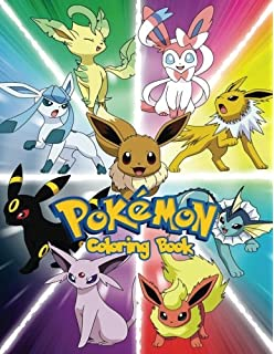 Pokemon Coloring Book: Coloring Book for Kids and Adults 50 illustrations  (Perfect for Children