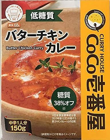 質 カレー 低糖 ココイチ