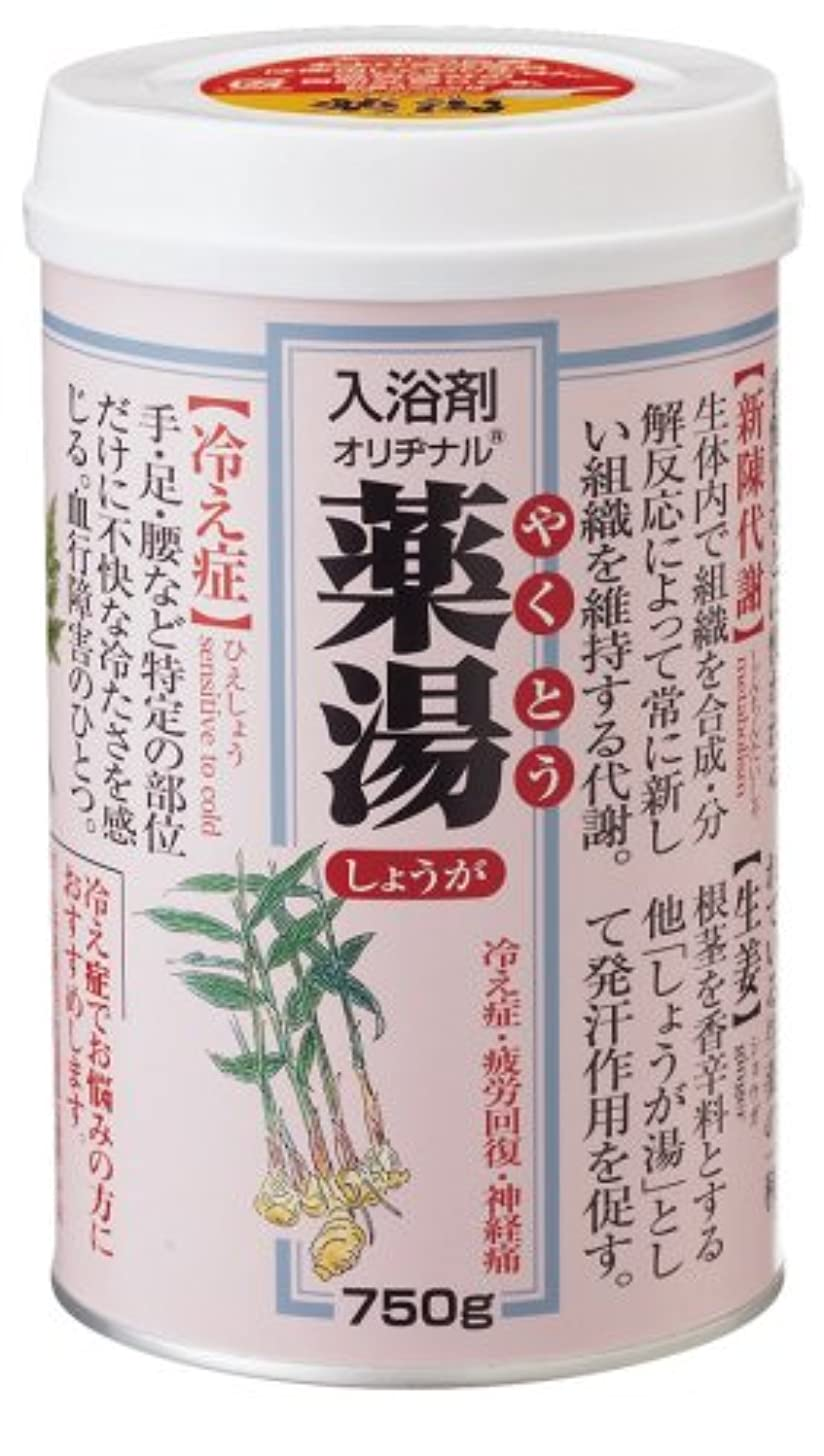 封筒羨望少数【医薬部外品】温素 入浴剤 琥珀の湯 [600g]