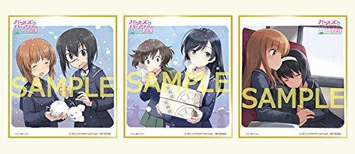 Theatrical Edition Visitor benefits Attendance award Drawn by humikane Shimada Mini confetti All three set Girls und Panzer