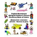 English-Macedonian Bilingual Children's Picture Dictionary Book of Colors (FreeBilingualBooks.com) (English and Macedonian Edition)