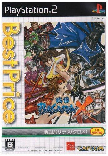 戦国BASARA X(クロス) Best Price!の商品画像