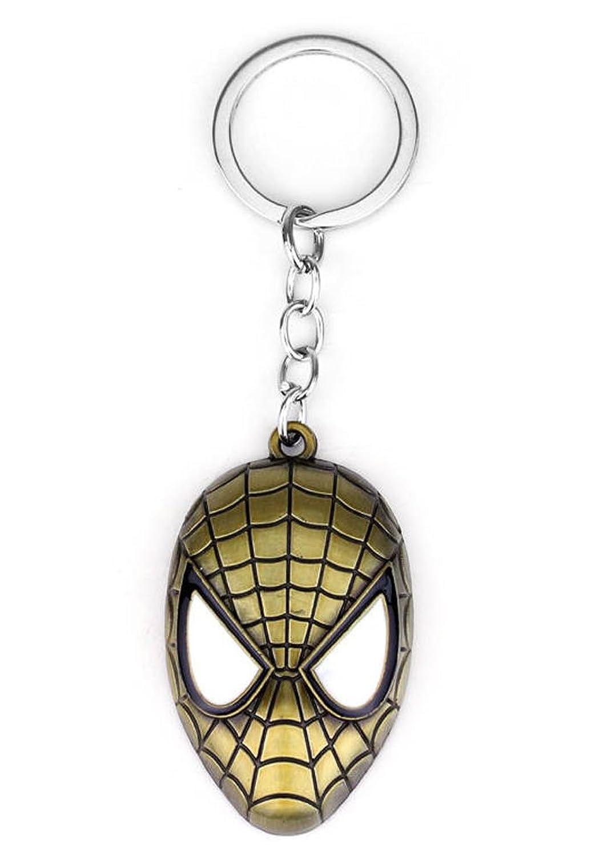 Key Chain ~ Spiderman Keychain Key Ring (265 Brz)