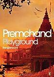Playground, Premchand, 0143102117