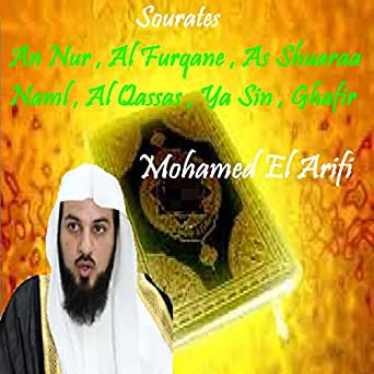 MOHAMED AL ARIFI MP3