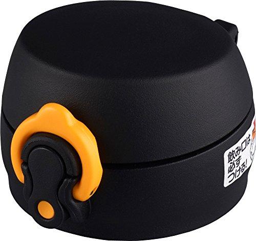 THERMOS 써모스 교환용 부품 휴대용 머그 (JNL) 용 선 유닛(맛・패킹 세트 부착) 블랙 옐로우