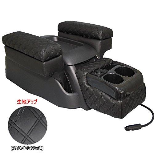 ZEROREVO RV-3015AR トヨタ ハイエース レジアスエース 200系 標準ボディ ナロー 1~4型対応 運転席用 + 助手席用 アームレスト + USBポート2口付き フロントカウンター 車内 充電 ダイヤキルト ブラック 3点セット B01N1TWJ4I