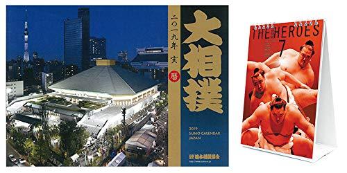 Official Sumo Calendar 2019 (Wall Calendar A3 Size + Desk Calendar B5 Size)