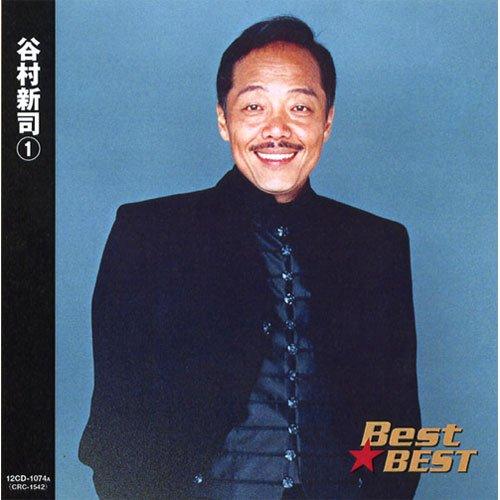 谷村新司 1 12CD-1074A